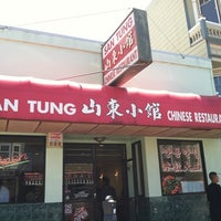 Photo taken at San Tung Chinese Restaurant by Christina H. on 6/12/2012