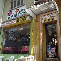 Foto tirada no(a) Casa Oriental por Mauricio P. em 7/23/2012