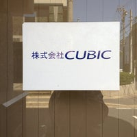 Photo taken at 株式会社CUBIC by Lee D. on 6/6/2012