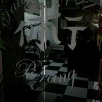Photo taken at Tattoo Arts by Rafael Z. on 4/26/2012