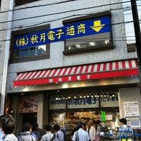 Photo taken at Akizuki Denshi Tsusho by Dohyohyo on 5/5/2012