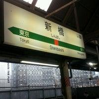 Photo taken at Shimbashi Station by Ai on 4/3/2012