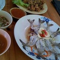 Photo taken at Play Yuan by Natawuth B. on 5/19/2012