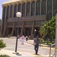 Photo taken at Ministry of Labor وزارة العمل by Ali A. on 7/3/2012