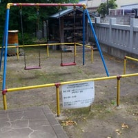 Photo taken at 下新宿稲荷神社 児童遊園地 by shunkit2 @. on 6/30/2012