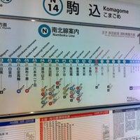 Photo taken at Namboku Line Komagome Station (N14) by itosumi on 3/25/2012