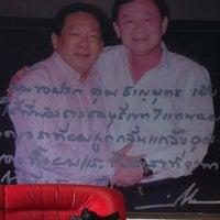 Photo taken at ศูนย์ประสานงานพรรคเพื่อไทย เขต 7 ชลบุรี by Nattasak C. on 4/25/2012