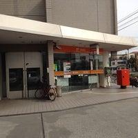 水島郵便局 - 水島北幸町2-1