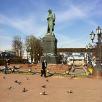 Photo taken at Памятник А. С. Пушкину by Катя on 4/27/2012