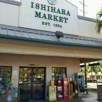 Photo taken at Ishihara Market by Nao K. on 5/4/2012