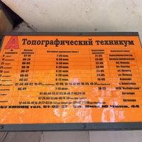 Photo taken at ост. Топографический Техникум by Владимир Б. on 7/21/2012
