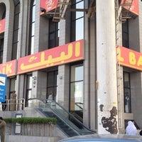 Photo taken at Al Baik by Hisham a. on 7/18/2012
