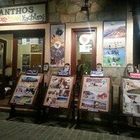Das Foto wurde bei Xanthos Travel von Sefer S. am 9/2/2012 aufgenommen