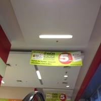 Photo taken at Big C by PANUWAT S. on 4/5/2012