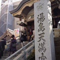 Photo taken at Yushima Tenmangu Shrine by Christine S. on 3/11/2012
