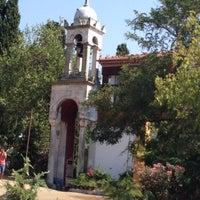 7/5/2012 tarihinde Ceren A.ziyaretçi tarafından Aya Yorgi Kilisesi'de çekilen fotoğraf