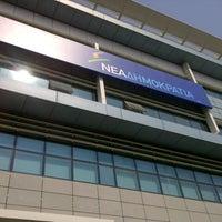 Photo taken at Νέα Δημοκρατία HQ by Stellios L. on 8/27/2012