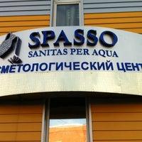 Снимок сделан в Spasso пользователем Heleno4ка💝 8/22/2012