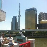 Photo taken at 浅草水上バス乗り場 TOKYO CRUISE by miu c. on 5/23/2012