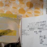 Photo taken at ロッテリア 京阪大和田駅店 by つじやん 1. on 2/29/2012