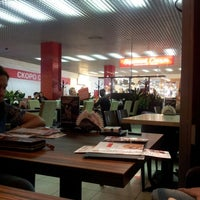 Снимок сделан в Шоколадница пользователем Alexander C. 6/12/2012