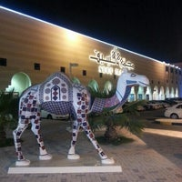 Photo taken at Seef Mall by Gangan T. on 7/29/2012