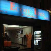 Photo taken at Econ Inn by Shohgo K. on 5/27/2012