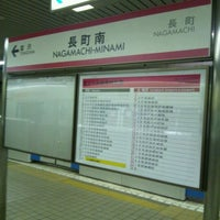 Photo taken at Nagamachi-minami Station (N16) by 伊集院 龍. on 2/11/2012