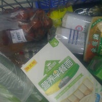 Photo taken at Walmart 沃尔玛 by njhuar on 6/24/2012