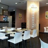 Photo taken at Hong Kong Kim Gary Restaurant (香港金加利茶餐厅) by MAy B. on 4/11/2012