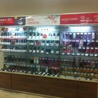 Photo taken at Салон-магазин МТС by ДимоН😜 К. on 3/20/2012
