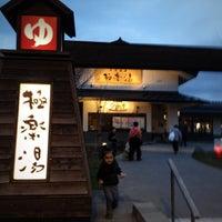 4/26/2012にSumika R.が極楽湯 さっぽろ手稲店で撮った写真