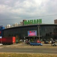 Photo taken at Magelan Mall by Gev on 8/7/2012