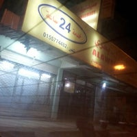 Photo taken at صيدلية الأول -بحري ALAWAL PHARMACY by Adil S. on 3/27/2012