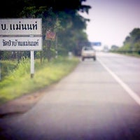 Photo taken at P.J.B.Enterprise Co.Ltd. by Ten P. on 8/23/2012