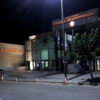 Photo taken at Συνεταιριστική Τράπεζα Πελοποννήσου by George M. on 6/19/2012