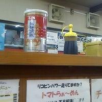 Photo taken at 一勇翔壮 西大寺店 by こーじ #. on 9/7/2012