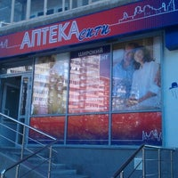 Photo taken at Аптека СИТИ - 9 by Михаил С. on 7/10/2012