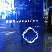Photo taken at Yauatcha by SaSa on 9/5/2012
