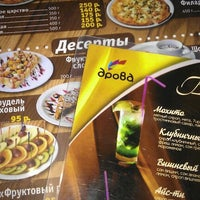 Photo taken at Трактир Дрова by Yulya on 8/25/2012