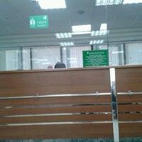 Photo taken at Ipak yuli bank by Yakdona on 9/4/2012