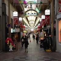 Photo taken at 新京極商店街 by Koshiba H. on 2/13/2012