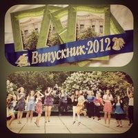 Photo taken at Гімназія №56 by Anastasiya G. on 6/1/2012