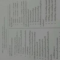 3/5/2012에 Sirilak S.님이 โรงเรียนอักษรเทคโนโลยีพัทยา에서 찍은 사진