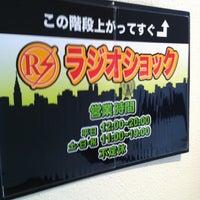 Photo taken at ラジオショック by moba on 5/22/2012