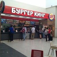 Photo taken at Burger King by Alberto C. on 8/4/2012