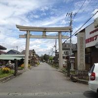 Photo taken at 熊野大神社 by yamachan1644 on 6/10/2012