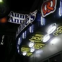 Photo taken at Auntie Anne's & Cinnabon & Carvel by Atif S. on 3/24/2012