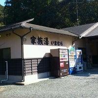 Photo taken at 平山温泉 いまむら by imnb on 3/26/2012