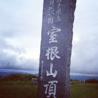 Photo taken at 室根山山頂 by haru 0. on 6/24/2012